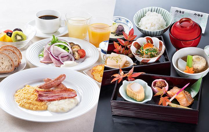 和洋選べるご朝食